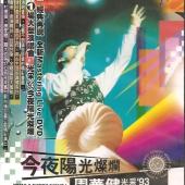 DVD-今夜陽光燦爛周華健光采93亞洲巡迴演唱會全紀錄