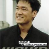 DVD-WAKIN MTV/KARAOKE DVD