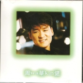 VCD-Hit 2000