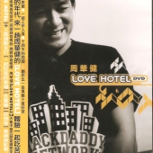 DVD-周華健Love Hotel