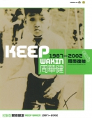DVD-KEEP WAKIN周而復始1987-2002 3 in 1